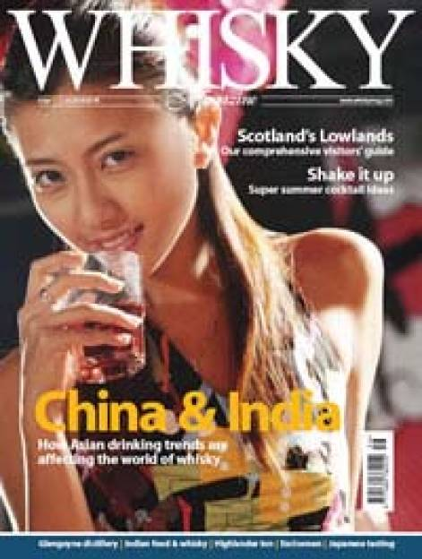 Whisky Magazine Issue 056