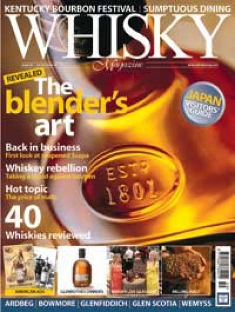 Whisky Magazine Issue 059